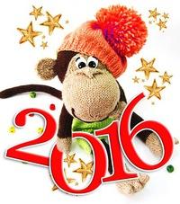 фото нового года 2016 года